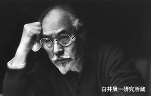 Seiichi Shirai