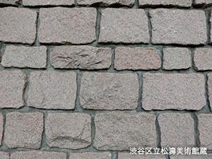 Kounseki granite