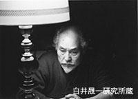 Designer Seiichi Shirai