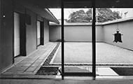 Kohakuan (Nakano, Tokyo, 1970) *No longer exists