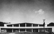 旧松井田町役場