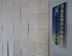 tsuki_haiku2